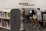 SUFE Library