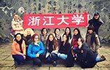 Zhejiang University International Students