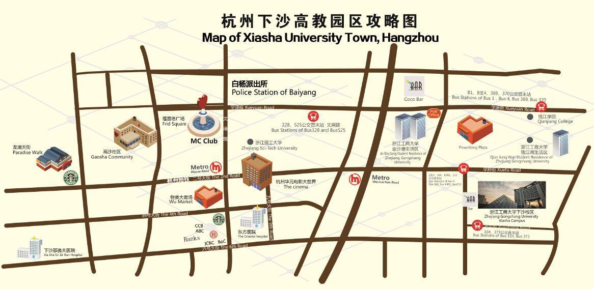 xiasha-university-town-map