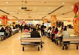 Zhejiang Gongshang University Canteen