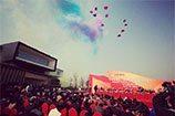 CEIBS Beijing