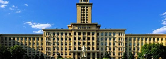 study-bba-at-nankai-university