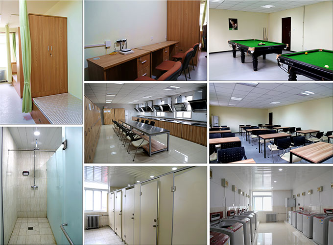 Beijing Institute of Technology dormitory Su Zhou Qiao