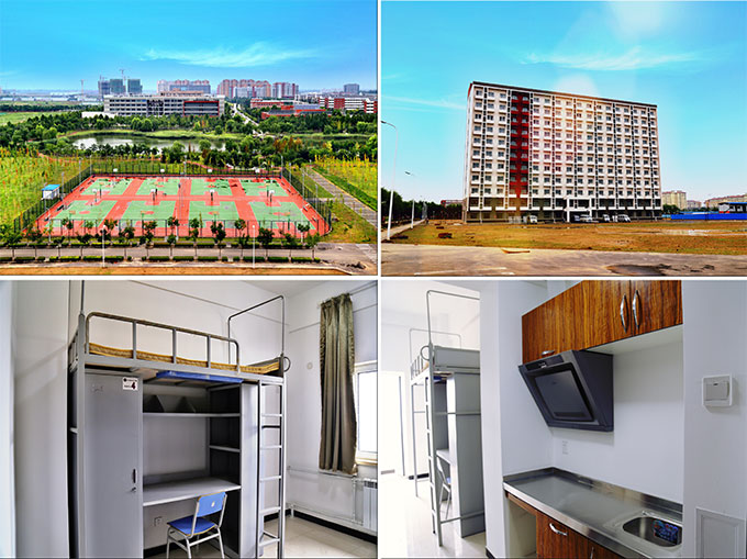 Beijint Institute of Technology - BIT Liang Xiang Campus Dormitory