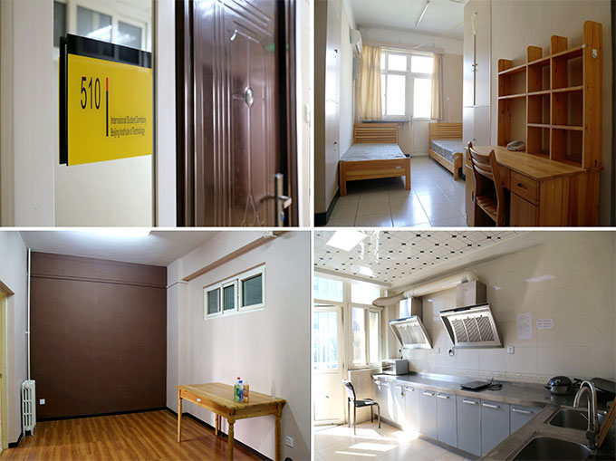 Beijing Institute of Technology Dormitory: No.14 Building