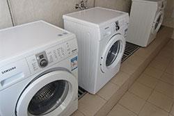 XJTLU accommodation washing machines
