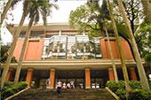 SYSU Guangzhou South Campus Library