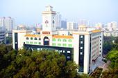 SYSU guangzhou south campus zhongshan building