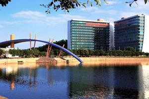SYSU Zhuhai Campus