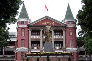 Sun Yat-sen University Guangzhou North Campus
