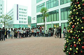 Chinese University of Hong Kong, Shenzhen Christmas Tree Lighting Ceremony