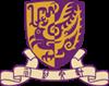 CUHK Shenzhen Logo