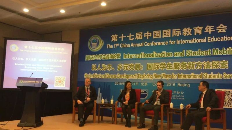 China education conference