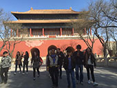 cise international students forbiden city beijing china