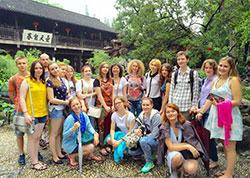 Southeast University (SEU), Nanjing China Summer Camp