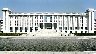 Southeast University (SEU) China