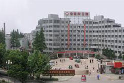 affiliated third hospital xuzhou medical university