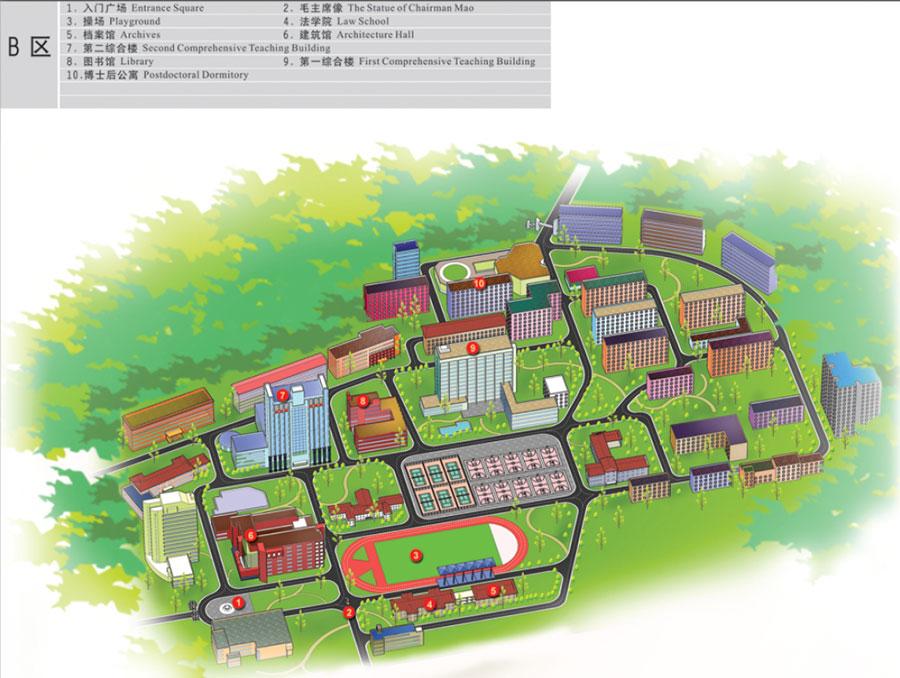 Chongqing University CQU campus map B