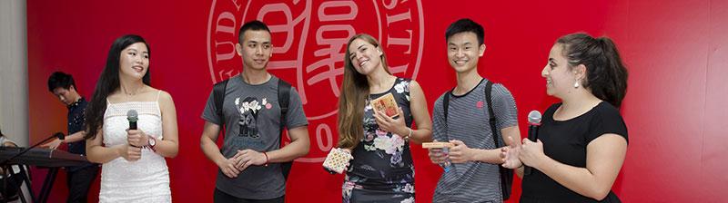 fudan university - international summer session