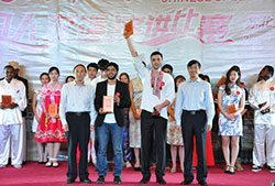 Xuzhou Medical University - activities