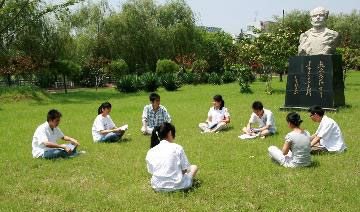 Xuzhou Medical University XZMU Students