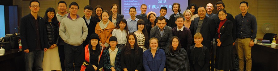 Chongqing University International Students