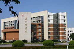 Wenzhou Medical University (WMU) building