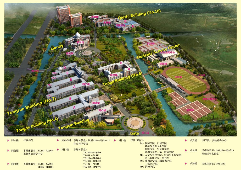 Wenzhou Medical University (WMU) campus map