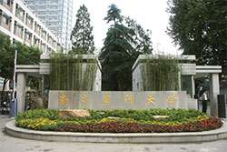 Nanjing Medical University (NMU) Gate