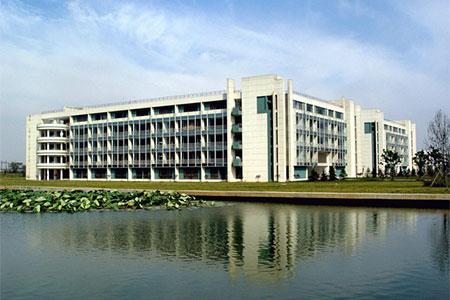 Nanjing Medical University - NMU
