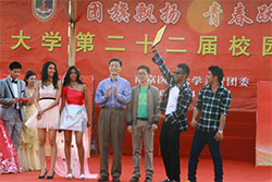 Nanjing Medical University (NMU) - Scientific and Technological and Cultural Arts Festival