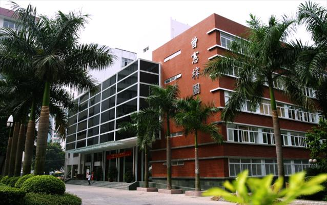 Guangzhou Medical University • China Admissions