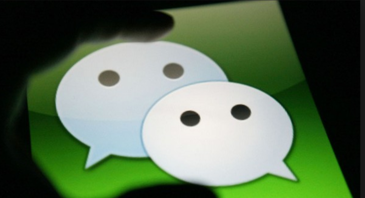 Wechat Tips