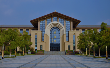 Shanghai University of Political Science and Law IFP Center