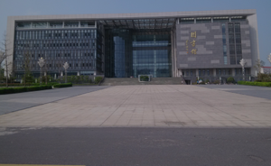 Jiangsu University IFP Center
