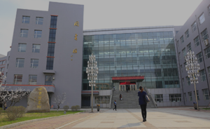 Beihua University IFP Center