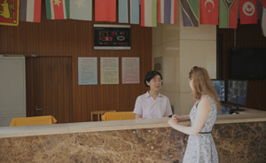 China Campus Network (CCN)
