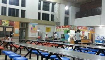 amu-canteen
