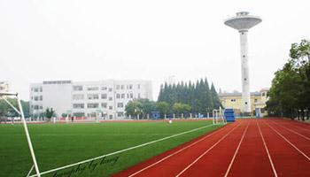 amu-stadium