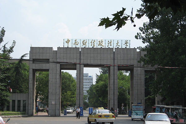 Zhongnan University of Economics and Law