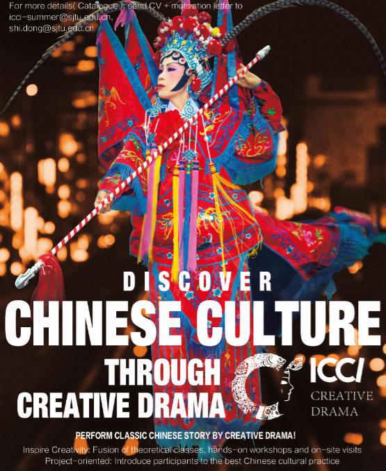 Discover chinse culture through creative drama icci summer school instructors spiritdancerdesigns Gallery