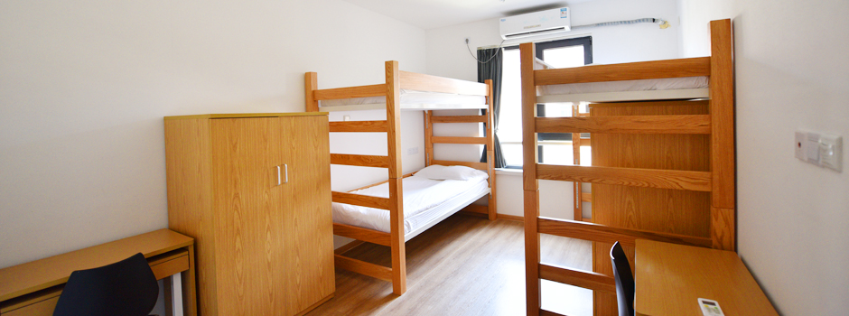 New York University Shanghai Dorm