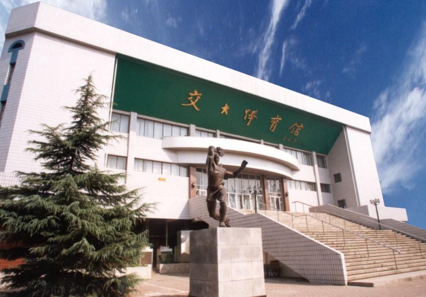BJTU stadium