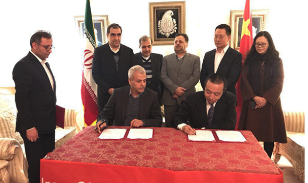Iran and China Sign Medical Cooperation