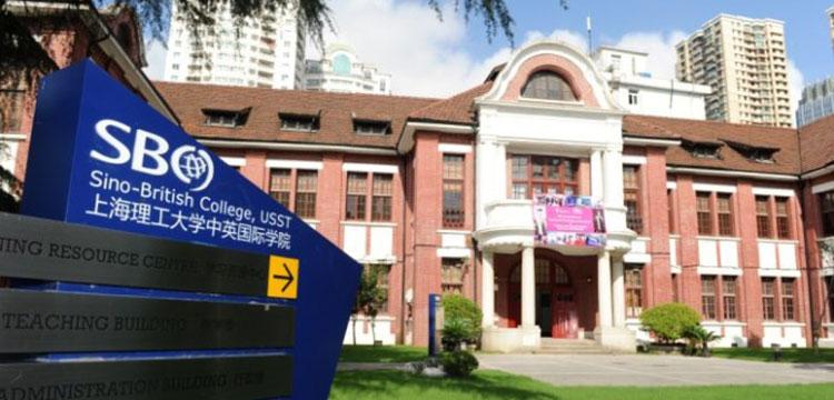 sino-british college
