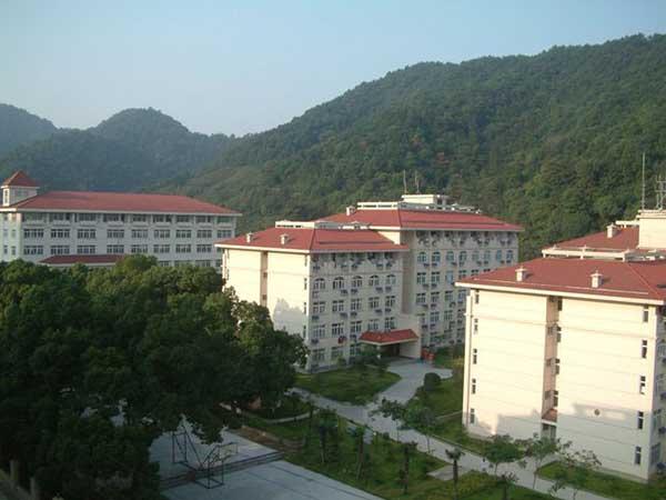 Dongyue Campus