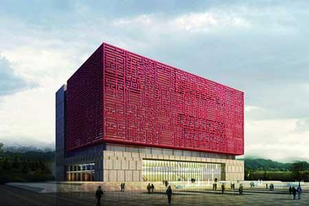 Guizhou University Library