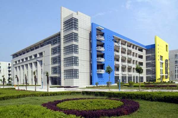 Changzhou University