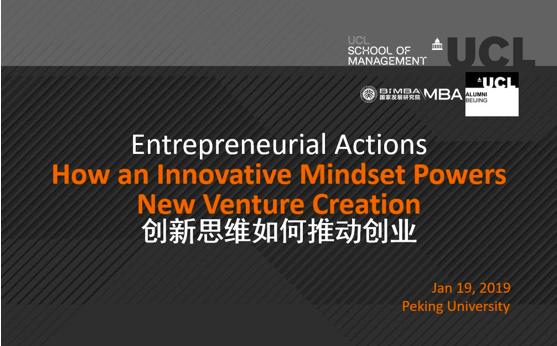 Sat 19th Jan - UCL & Peking University MBA