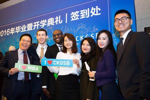 CKGSB MBA Alumni